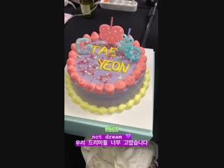 181020 Taeyeon (SNSD) Instagram Story