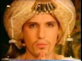Лена Зосимова - На южном берегу (1996, режиссер Григорий Константинопольский)