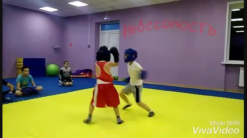 Тренировочный спарринг
