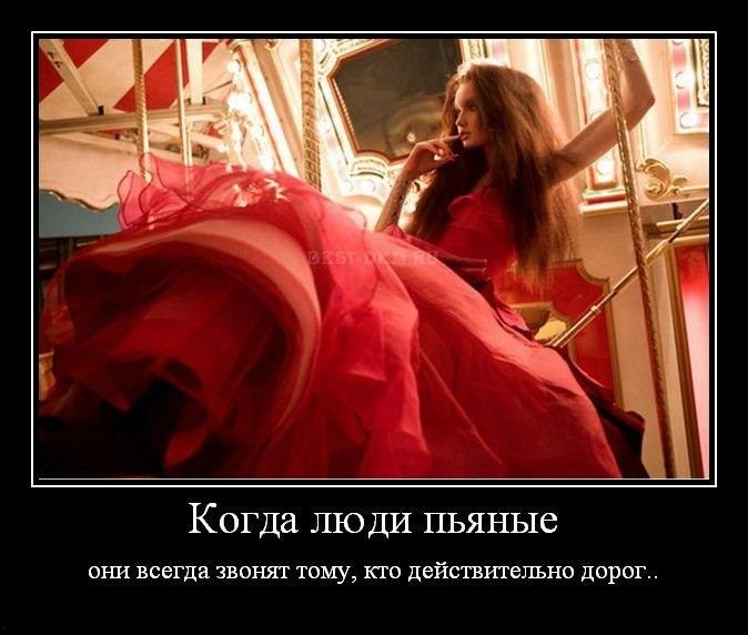 Футфетиш капрон чулки фото строки разных стихотворений