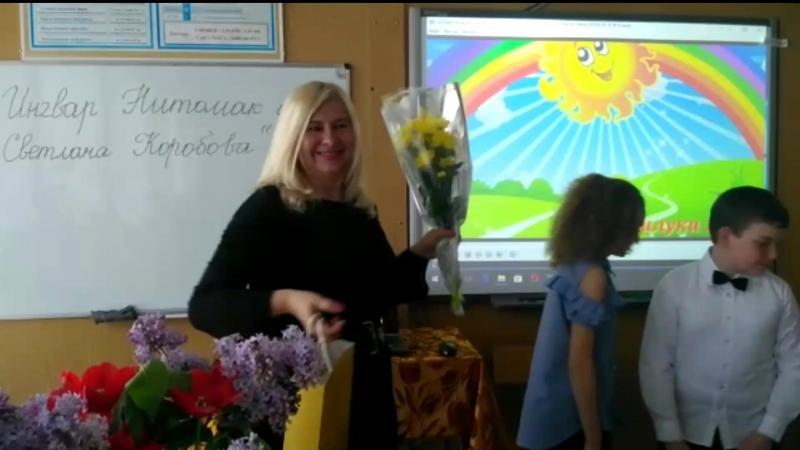 Зустріч Світлани Коробової з учнями 6 класу школи №6 м Прилук Вiдеомонтаж Iнгвар Нiтомак