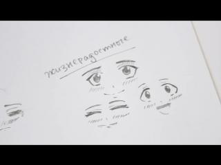 [Kawaii Fox] ☆КАК РИСОВАТЬ АНИМЕ? Часть 1 ЛИЦО, ГЛАЗА, ЭМОЦИИ☆
