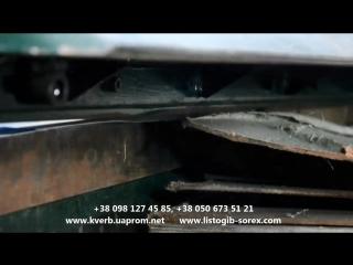 Гильотина ручная для резки металла ZAK MET NG 2000
