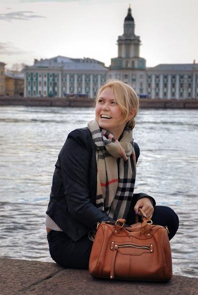 Марина Мякишева, 1 августа 1992, Москва, id5423062