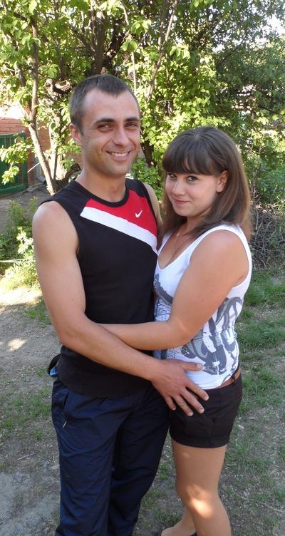 Елена Ягнюк, 12 августа 1994, Полтава, id148705644