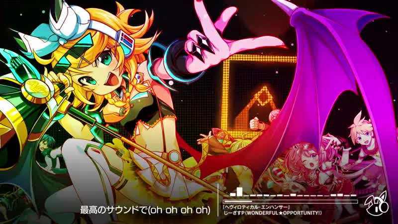 JesusP - Heavy Rotary Enhancer feat. Kagamine Rin (RPG Crash Fever)