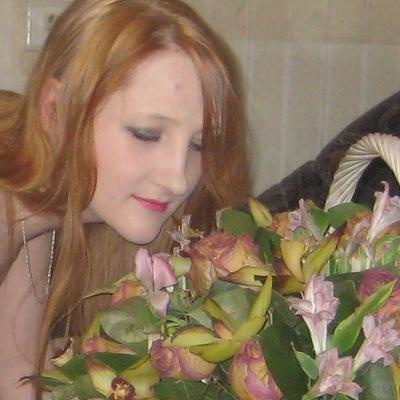 Анастасия Гольцова, 26 декабря 1990, Красногорск, id139716176