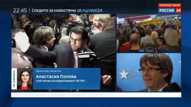 Новости на Россия 24 • Испанский суд выдал ордер на арест экс-главы Каталонии