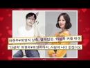 180302 Новости KBS о паре Хо Ёнджи ❤ Ха Хёну