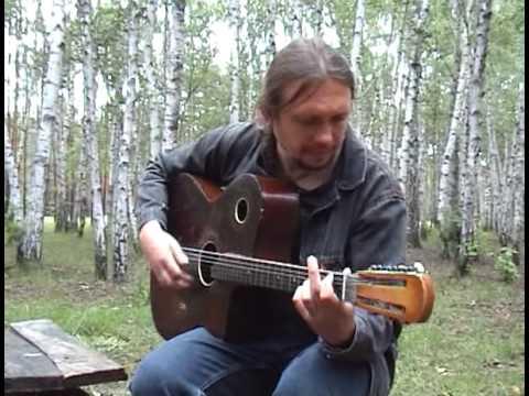 Александр Непомнящий - Вертолет