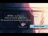 Masayoshi Yamazaki One More Time, One More Chance lyrics - 5 Centimeters Per Second
