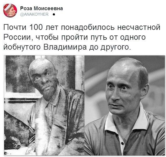 Заявление Госдумы РФ является свидетельством неадекватной агрессивности и трусости российской политической элиты, - Турчинов - Цензор.НЕТ 3680