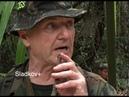 5 Русский спецназ в Южной Америке. Как выжить в джунглях?