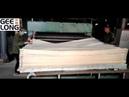 Машинное оборудование Geelong Двухслойная машина для сушки шпона в России