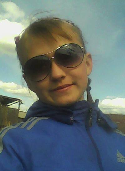 Юля Никитина, 22 апреля , Коломна, id178602779