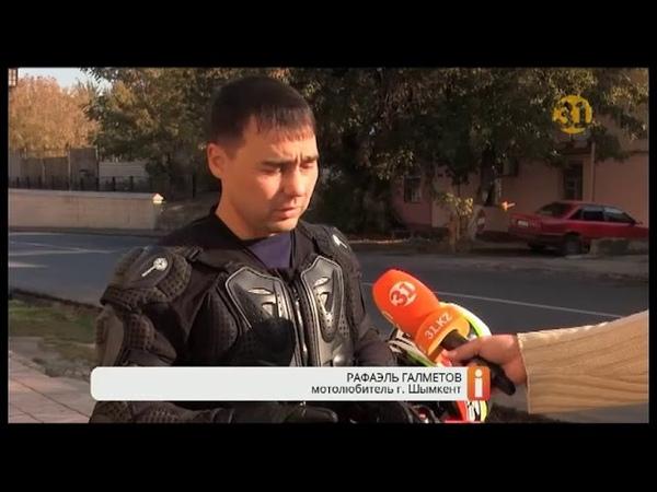 Шымкентские байкеры обвиняют полицейских в намеренном наезде на мотоциклиста