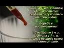 Рекламный ролик для моей группы по продаже косметических товаров