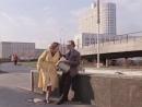Новоарбатский мост. 1979. Москва слезам не верит