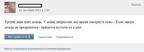 Просто ха-ха-ха)))