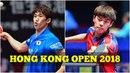 YOSHIMURA Maharu vs CHO Seungmin MS QF Hong Kong Open 2018
