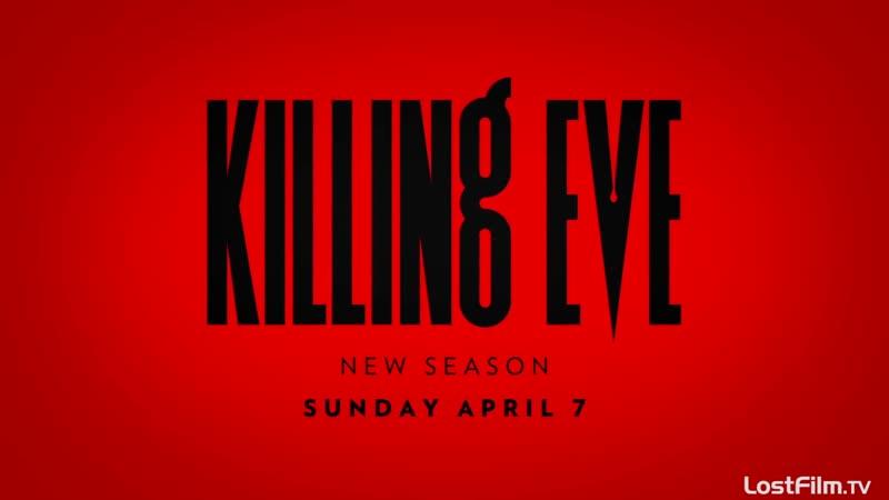 «Убивая Еву» озвученный тизер второго сезона