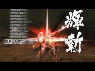 PS3『戦国BASARA4』 底知れぬバサラアクション