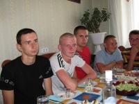 Антон Костючик, 28 августа 1992, Кобрин, id26626325
