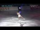 Satoko Miyahara 2018 Stars on Ice Yokohama