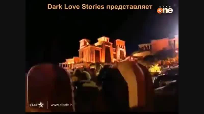 Темная история любви 136 серия