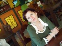 Людмила Багрова
