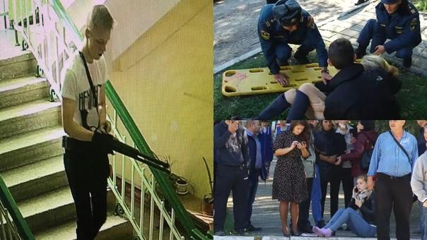 Керченского стрелка Рослякова могли убить, а оружие подбросить - соцсети Многие пользователи соцсетей удивлены массой несостыковок в деле о теракте. Социальные сети просто вскипели после
