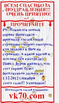 Валера Зверев, 14 октября 1990, Северобайкальск, id150561636
