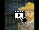 Винсент ван Гог и ночные плэнеры