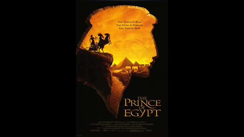 The Prince of Egypt Soundtrack All I Ever Wanted With Queens Reprise Track 5