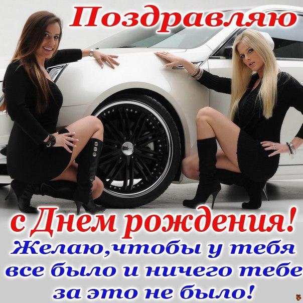 http://cs616518.vk.me/v616518531/c767/mO8F23oO0bs.jpg