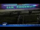 Вести-Москва • Проекция Вам, любимые! стала популярным фоном для селфи