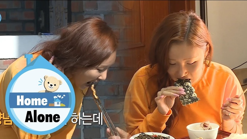 Hwasa Tries the Grilled Marinated Eel! [Home Alone Ep 269]