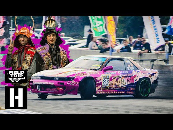 Animal Style Goes to Japan - American Drifters attack Meihan Sportsland FT017