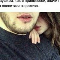 Анкета Abubakr Rakhimov