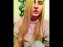 Анна Глушак Live