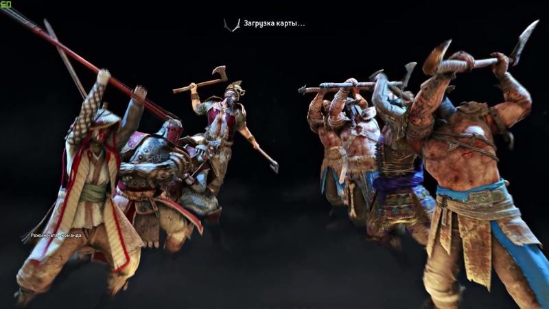 Победа Скайнета For Honor