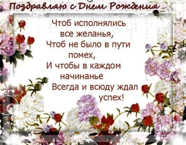 http://cs306800.vk.me/v306800545/7227/JYWPZ_DzEW8.jpg