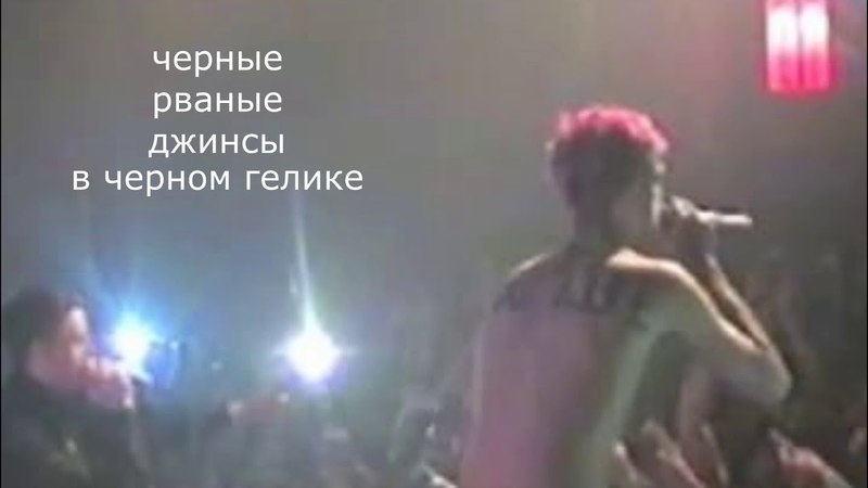 Lil peep x mackned x colhart - black jeep (rus sub) ПЕРЕВОД