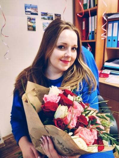 Ксения Прокофьева