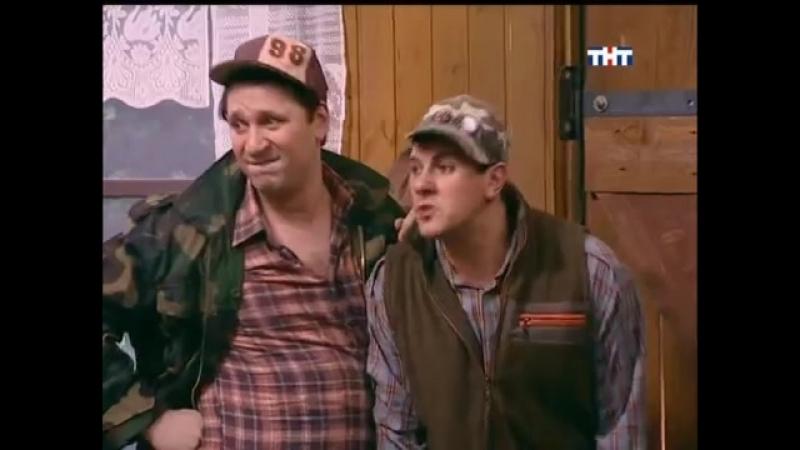 Счастливы вместе 1 сезон 35 серия Гена по прозвищу зверь (Букины)