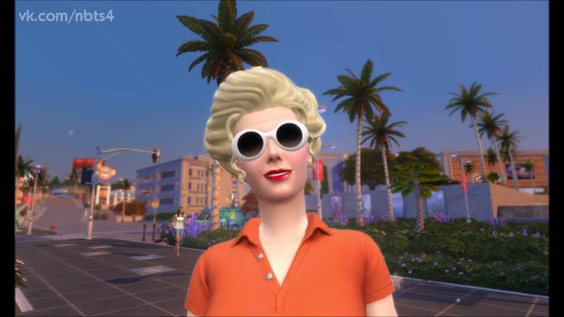 Автограф от Юдит Уорд в дополнении «The Sims 4 Путь к славе»