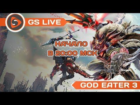 God Eater 3. Стрим GS LIVE