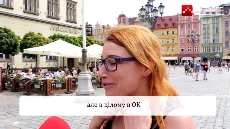 Polacy o Ukraińcach w Polsce – Поляки про українців в Польщі.