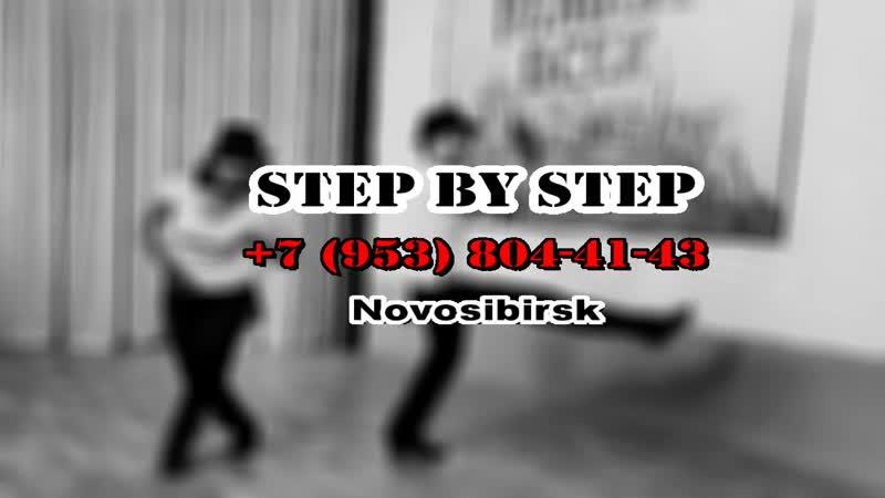 Step by Step - студия степа чечётки, tap dance, Новосибирск