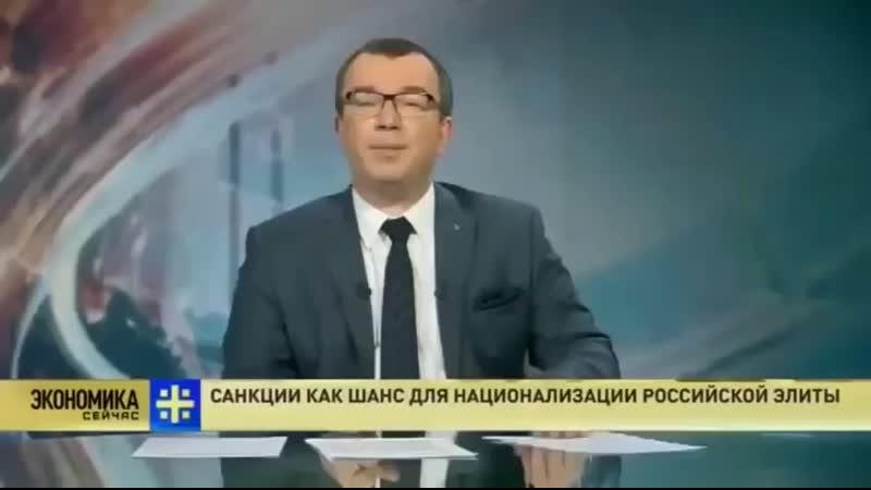 И снова о российском суверенитете шокирующая правда  Счётная палата заявила, что РФ управляется из-за рубежа!.mp4